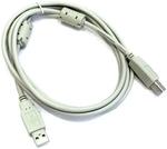 Scanport Кабель USB COM к сканерам